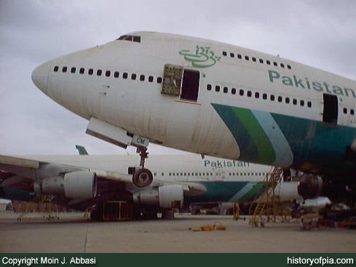 pakistan international airline reservation online