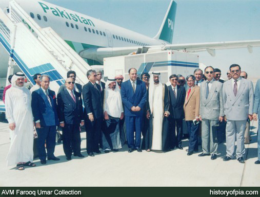PIA Airbus A310-300 at Al Ain International Airport in April 1994.