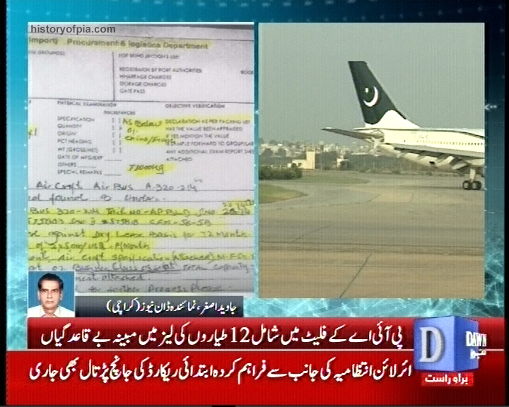 FIA Investigating 12 Aircraft Acquired on Higher Lease Rates