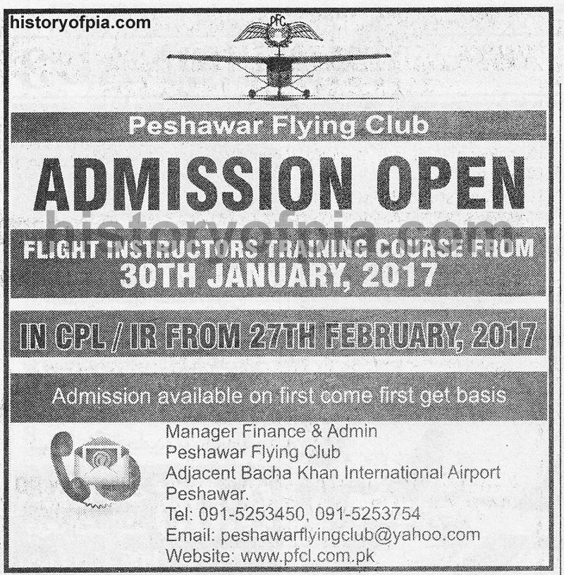 Peshawar Flying Club Flight Instructors and CPL/IR Training