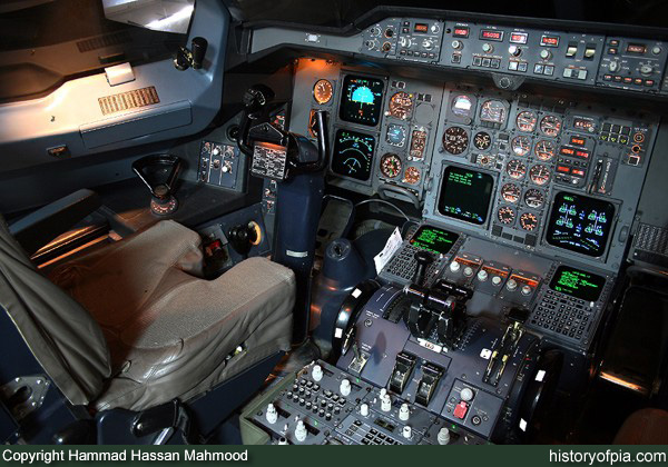 PIA Airbus A310 Flight Simulator - Photos by Hammad