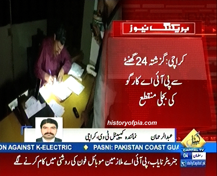 PIA Domestic Cargo in Karachi Without Electricity for Twenty