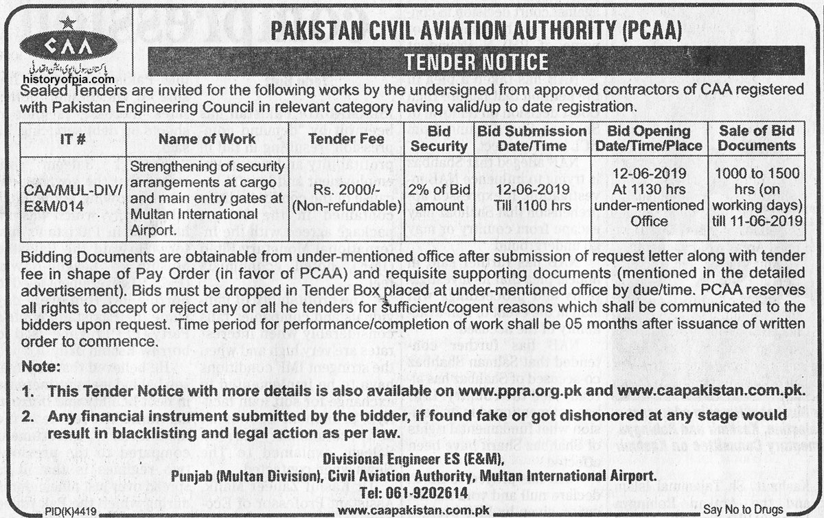 Security Arrangements to be Strengthened at Multan Airport
