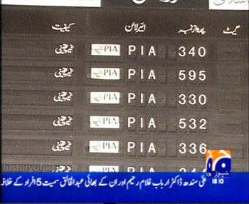 PIA Flights Suspended/Delayed - Ground Engineers Go On Leave