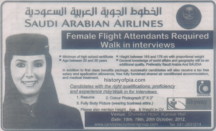Saudia Hiring Female Flight Attendants From Pakistan