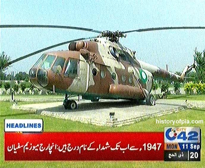 Retired Helicopters Displayed at Pakistan Army Museum in Lahore
