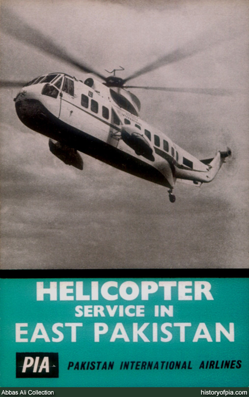 PIA Helicopter Service in East Pakistan