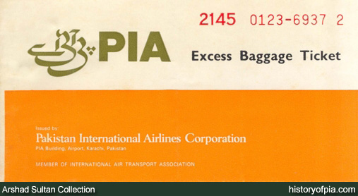 PIA Excess Baggage Ticket