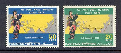 Pakistan Postage Stamps
