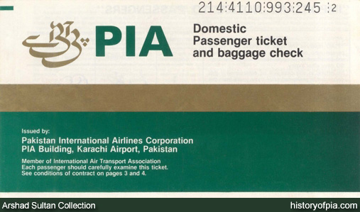 PIA Domestic Passenger Ticket and Baggage Check