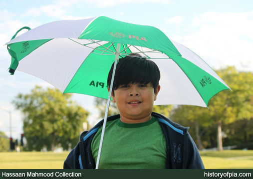 PIA Umbrella